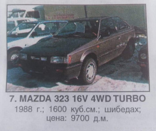 IMG 20201109 190820